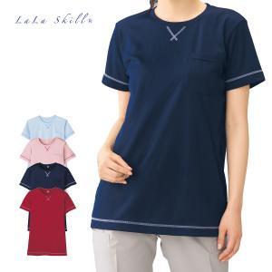 介護服 介護ユニフォーム カジュアルウェアー レディース 後ろポケット付きTシャツ 吸汗速乾  UVカットララスキル FY-3001(S~3L)|fujinitt