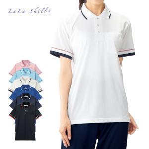 介護服 介護ユニフォーム カジュアルウェアー マックスペックポロシャツ 男女兼用 制菌 吸汗速乾 UVカット ララスキル FY-3006(S~3L)|fujinitt