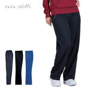介護用 介護ユニフォーム カジュアルウェアー  男女兼用マックスペックジャージーパンツ 制菌 吸汗速乾燥 ララスキル FY-5005(SP-3LP,S~3L)|fujinitt