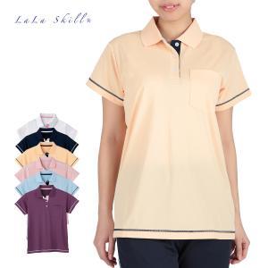 介護服 介護ユニフォーム カジュアルウェアー ドライポロシャツ 吸汗速乾 UVカット ララスキル  L-2703|fujinitt