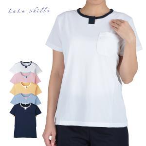 介護服 介護ユニフォーム カジュアルウェアー レディースドライTシャツ 吸汗速乾  UVカット ララスキル  L-2704(S~3L)|fujinitt