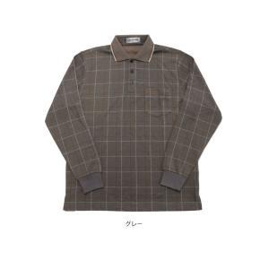 ラピネルダブルジャガード毛混長袖ポロシャツ|fujinitt