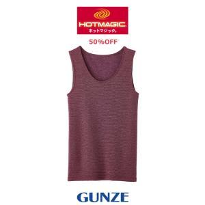 裏起毛の厚地素材。おどろきのストレッチ性能で、楽な着心地。 1枚で一般肌着5枚分の暖かさ(GUNZE...