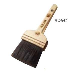 好川産業 黒毛 平刷毛 まつかぜ 75mm 25号 fujino-netshop