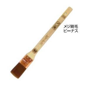 好川産業 ナイロン メジ刷毛 ビーナス 24mm 8号 fujino-netshop
