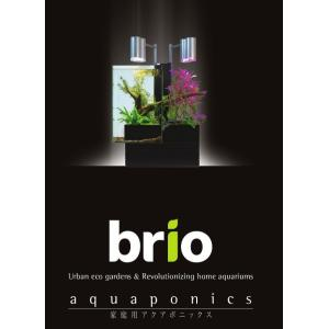 ベムパートナー brio35 50Hz仕様 (ブラック)|fujino-netshop