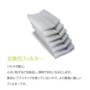 ベムパートナー brio35専用ウールマット(6枚入り)|fujino-netshop