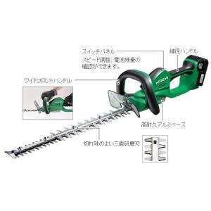 バリカン 植木 コードレス 日立工機|fujino-netshop
