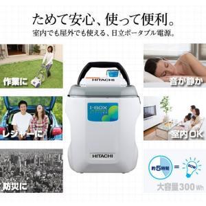 【在庫限り!】ポータブル電源 非常用 レジャー用 日立工機 EH400D(A6)|fujino-netshop