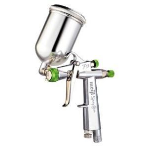 【明治機械製作所(meiji)】超小形ハンドスプレーガン(150mLカップ付) 口径0.5mm F55-G05(C) fujino-netshop