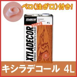 キシラデコール 4L 全15色 ベロ(注ぎ口)付き|fujino-netshop
