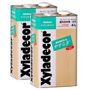 キシラデコール やすらぎ 4L 2缶セット ベロ(注ぎ口)付き!|fujino-netshop