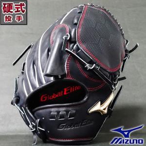 グローバルエリート 硬式 グラブ 5DNAテクノロジー 投手 ミズノ(mizuno) 【野球・ソフト...
