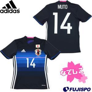 サッカー 日本代表 なでしこ ホーム レプリカユニフォーム 背番号 14 武藤嘉紀選手(AAN12-...