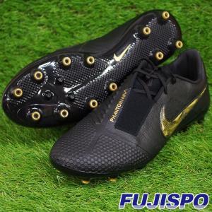 ハイパーヴェノム ファントム エリート AG-PRO ナイキ(NIKE) サッカースパイク ブラック×メタリックビビッドゴールド (AO0576-077)|fujispo