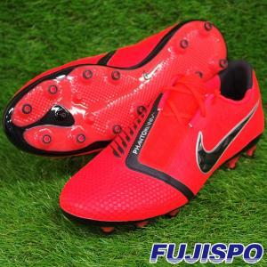 ハイパーヴェノム ファントム エリート AG-PRO ナイキ(NIKE) サッカースパイク ブライトクリムゾン×ブラック×メタリックシルバー (AO0576-600)|fujispo