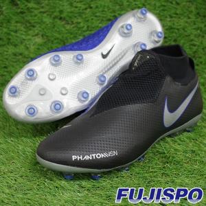 ハイパーヴェノム ファントム ビジョン プロ DF AG-PRO ナイキ(NIKE) サッカースパイク ブラック×レーサーブルー×メタリックシルバー (AO3089-004)|fujispo