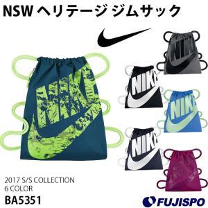 NSW ヘリテージ ジムサック(BA5351)【ナイキ/NIKE】ナイキ ナップサック マルチバッグ