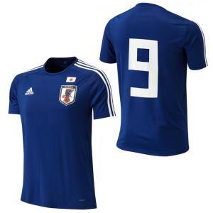 サッカー日本代表 ホームレプリカTシャツ No.9 (CZO71)アディダス(adidas) レプリ...