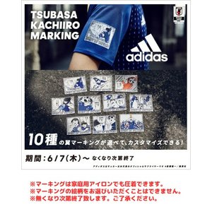 アディダス Kidsサッカー日本代表 ホームレプリカユニフォーム半袖 背番号7 倉田 秋 (DRN90-KURATA)アディダス(adidas) ジュニア キッズ fujispo 04