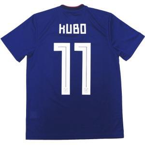 アディダス サッカー日本代表 ホームレプリカユニフォーム半袖 背番号11 久保 裕也 (DRN93-KUBO)アディダス(adidas) レプリカウェア 日本代表|fujispo|03