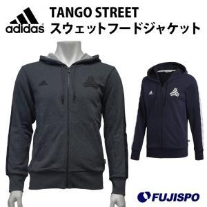 TANGO STREET スウェットフードジャケット (FAQ03)アディダス(adidas) スウ...