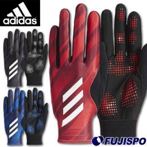 アディダス(adidas) 5T ウォームグローブ【野球・ソフト】フィールドグローブ 手袋 防寒 (FKK74)