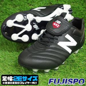 442 PRO HG BW1 2E ニューバランス(NewBalance) サッカースパイク ブラック×ホワイト (MSCKHBW12E)|fujispo