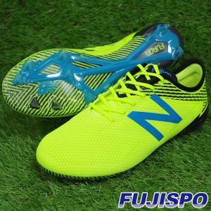 FURON PRO FG 2E / フューロン プロ ニューバランス(NewBalance) サッカースパイク ハイライトイエロー×モルディブブルー (MSFPFHM32E)|fujispo