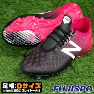 FURON V4 PRO HG BC4 D / フューロン プロ ニューバランス(NewBalance) サッカースパイク ブラック×チェリー (MSFPHBC4D)|fujispo