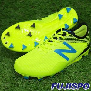 FURON PRO HG 2E / フューロン プロ ニューバランス(NewBalance) サッカースパイク ハイライトイエロー×モルディブブルー (MSFPHHM32E)|fujispo