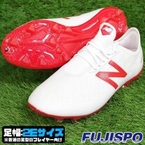 FURON PRO HG WF4 2E / フューロン プロ ニューバランス(NewBalance) サッカースパイク ホワイト×フレイム (MSFPHWF42E)|fujispo