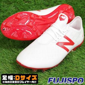 FURON PRO HG WF4 D / フューロン プロ ニューバランス(NewBalance) サッカースパイク ホワイト×フレイム (MSFPHWF4D)|fujispo