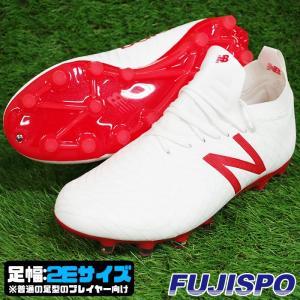 TEKELA PRO HG WF1 2E / テケラ プロ ニューバランス(NewBalance) サッカースパイク ホワイト×フレイム (MSTPHWF12E)|fujispo
