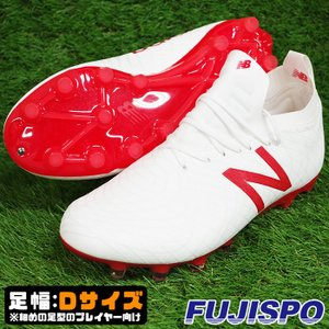 TEKELA PRO HG WF1 D / テケラ プロ ニューバランス(NewBalance) サッカースパイク ホワイト×フレイム (MSTPHWF1D)|fujispo