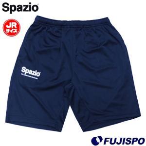 Jr.プラクティスパンツ (PA0033-GAMEPANTS)スパッツィオ(Spazio) ジュニア...