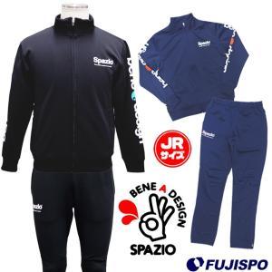 Jr.ジャージトップス&ジャージパンツ (PA0033-JYA-JI)スパッツィオ(Spazio) ...