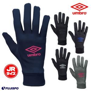 Jr. フィールドプレイヤーグローブ (UUDMJD52)アンブロ(umbro) ジュニア 手袋 防寒アイテム