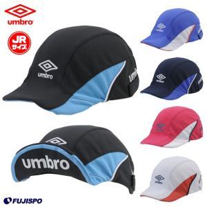 ジュニア向け フットボールプラクティスキャップ (UUDNJC03)アンブロ(umbro)帽子【夏対策】【ゆうパケット発送※お届けまでに1週間程かかる場合があります】