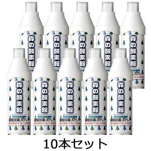 携帯酸素缶 5L 10本セット 森の酸素館 ムトーエンタープライズ 00450 fujisports