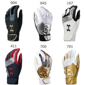 アンダーアーマー 野球 バッティンググローブ クリーンアップ 7 両手用 革手 手袋 1313593 メール便利用可 fujisports