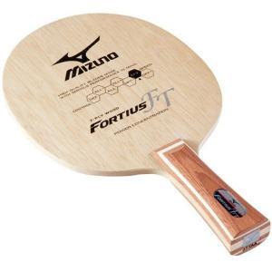 ミズノ  卓球ラケット シェイク フォルティウス FT (FL) 18TT21055 FL 取り寄せ品|fujisports