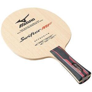 ミズノ  卓球ラケット シェイク スイフター MF (FL) 18TT31062 FL 取り寄せ品|fujisports