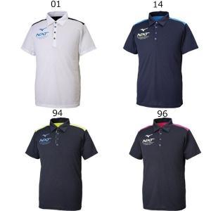 ミズノ ポロシャツ メンズ レディース N-XT  32JA92751 メール便利用可|fujisports