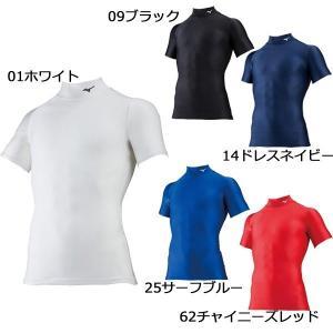 メール便利用可 ミズノ  ドライアクセルバイオギアシャツ ハイネック半袖 メンズ 32MA8151 取り寄せ品 fujisports