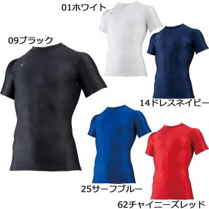 メール便利用可 ミズノ  ドライアクセル バイオギアシャツ 丸首半袖 メンズ 32MA8152 取り寄せ品 fujisports