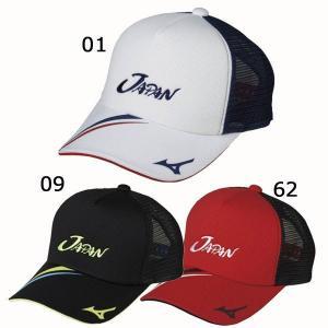 ミズノ ソフトテニス 日本代表応援 JAPAN キャップ 62JW8X03|fujisports