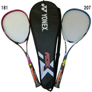 ヨネックス YONEX ソフトテニス 軟式 ラケット ADX2ライト ADX2LTG ガット張り上げ