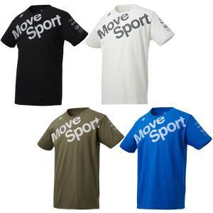 デサント トレーニング シャツ デオダッシュ コットン Tシャツ DMMNJA53 メール便対応可 fujisports