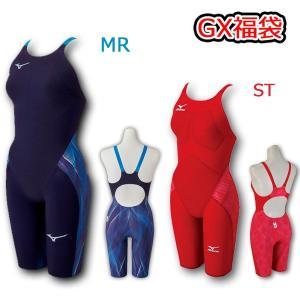 ミズノ レディース 競泳水着 GXシリーズ 福袋 セット N2MG0202 20カラー MR N2MG6201 62カラー ST 送料無料|fujisports
